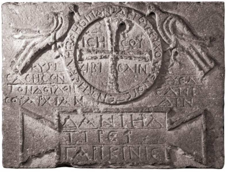Etchmiadzin_Cathedral_cross_relief_with_Greek_inscriptions